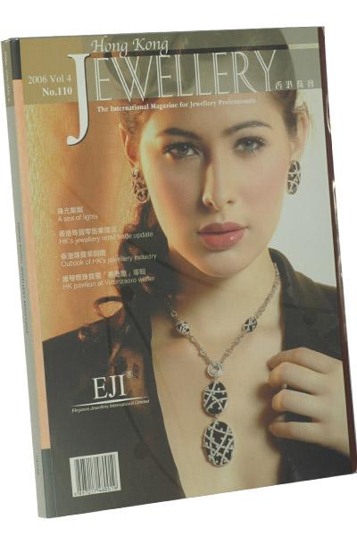 《2007香港杂志》是一本香港资深珠宝刊物.
