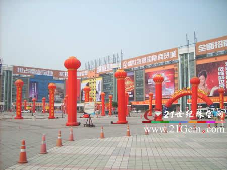 青岛国际工艺品城则代表宜庆,发连线,信一等韩国品牌签下商贸城五楼