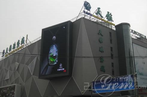 红桥天雅珠宝城_大手笔天雅展团逾千平米豪展2012北京珠宝展