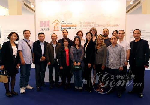 上海国际金工首饰艺术展和中国国际首饰设计年会全球